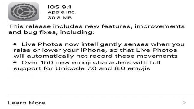 إطلاق تحديث لنظام iOS 9 لتحسين ميزة Live photos