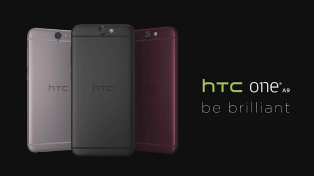HTC تكشف عن هاتف One A9 بتصميم مماثل للآيفون