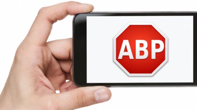 """بيع إضافة حظر الإعلانات """"Adblock"""" لجهه مجهوله"""