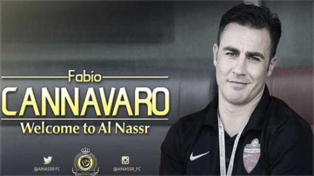 النصر السعودي يتعاقد مع الإيطالي فابيو كانافارو لتدريب الفريق