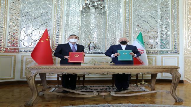 الصين توقع مع إيران توقعان اتفاقًا استراتيجيًا لمدة 25 عامًا