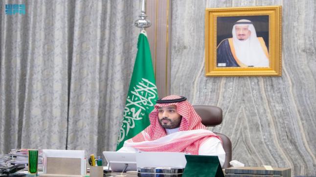 السعودية تصدر قوانين جديدة بشأن العمالة المنزلية