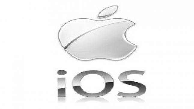 تعيين قفل الدوران لتطبيقات iOS المنفردة
