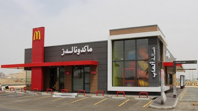 مطالب شعبية سعودية بمقاطعة سلسلة مطاعم ماكدونالدز