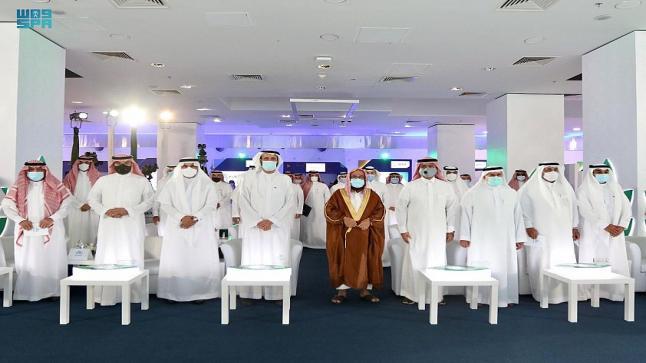 """تدشين منصة """"إحسان"""" في السعودية لدعم العمل الخيري"""