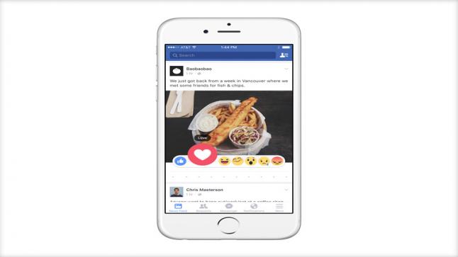 """فيسبوك تختبر ميزة """"لا يعجبني"""" الجديدة"""