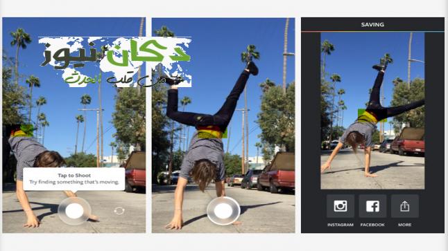 إنستغرام تطلق تطبيق Boomerang لإنشاء فيديوهات مدتها ثانية !