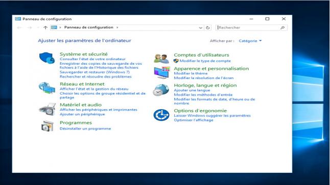 قريبا: حذف لوحة تحكم الويندوز 10