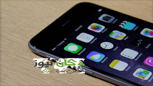 ايفون 7 سيأتي بشاشة OLED