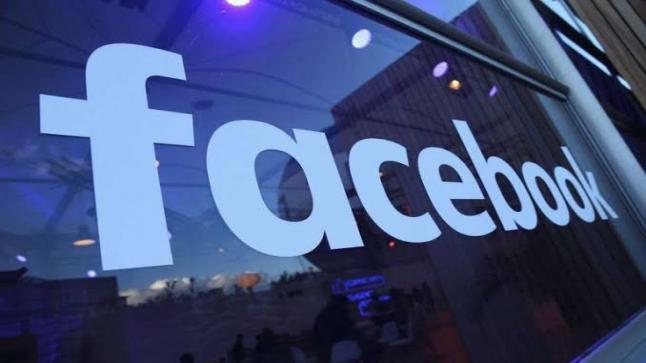 فيسبوك تدرس إضافة ميزة التعرف على الوجه إلى نظارتها الجديدة