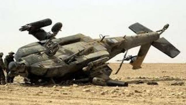 حركة طالبان تتبنى إسقاط طائرة أمريكية في أفغانستان