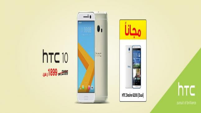 سعر هاتف HTC 10 بعروض جرير السعودية اليوم – أحدث عروض مكتبة جرير السعودية اليوم