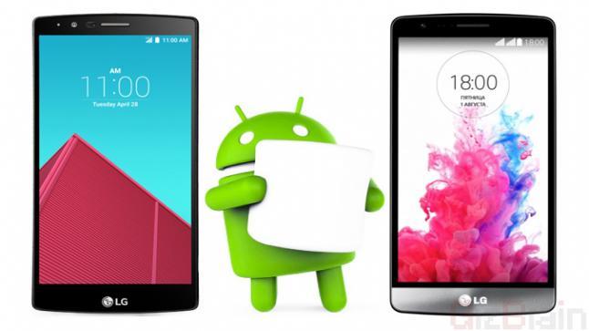 LG تطلق تحديث اندرويد 6 لمستخدمي هاتف LG G4