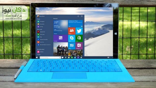 مايكروسوفت تطلق جهاز Surface Pro 4 المزود بلوحتين للشاشة