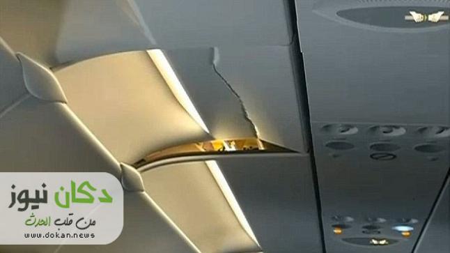 5 مصابين في حادثة تهشم سقف طائرة أمريكية في الجو