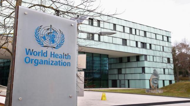 زعماء 23 دولة يجتمعون لوضع معاهدة الطوارئ الصحية